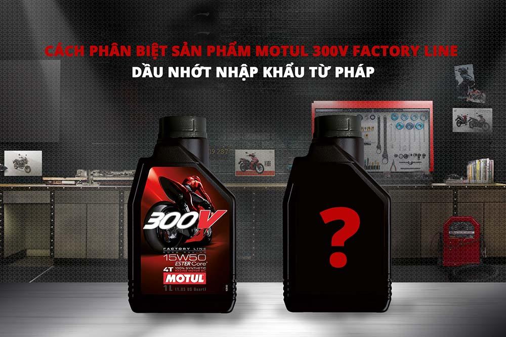Motul 300V Factory Line – dầu nhớt nhập khẩu từ Pháp
